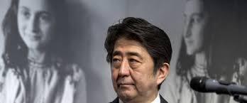アンネの日記 安倍首相.jpg