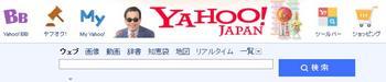 タモさん ヤフートップ.jpg